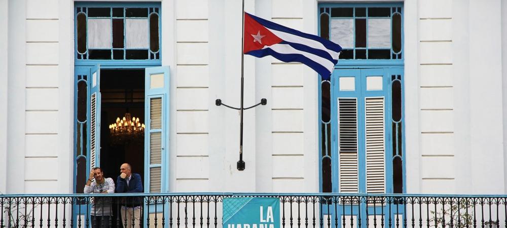 Διαμονή στην Κούβα